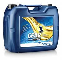 Масло трансмиссионное Neste Gear GL-4 80W-90 (20 л.) минеральное (было Gear EP 80W-90)
