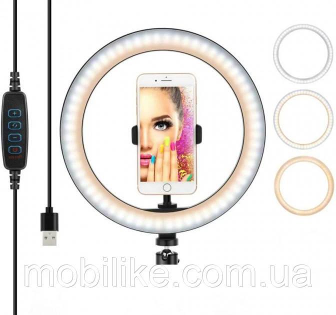 Качественная кольцевая LED Лампа  с пультом YQ-320A