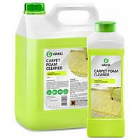 Grass Carpet Foam Cleaner Средство для очистки ковровых покрытий 5 кг.
