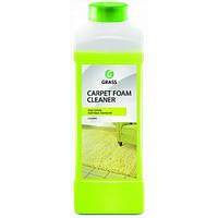 Grass Carpet Foam Cleaner Средство для очистки ковровых покрытий 1 л.