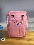 Сумка - рюкзак для мам Mommybaby рюкзак органайзер, фото 7