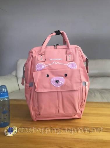 Сумка - рюкзак для мам Mommybaby рюкзак органайзер