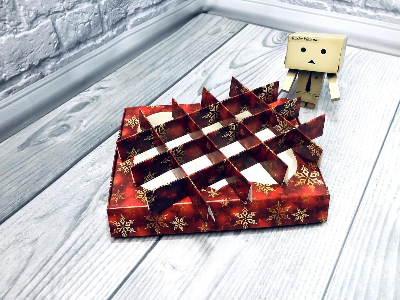 *10 шт* / Перегородка для конфет / 150х200х30 мм / 20 ячеек / Маленьк / печать-Снег.Красн / НГ