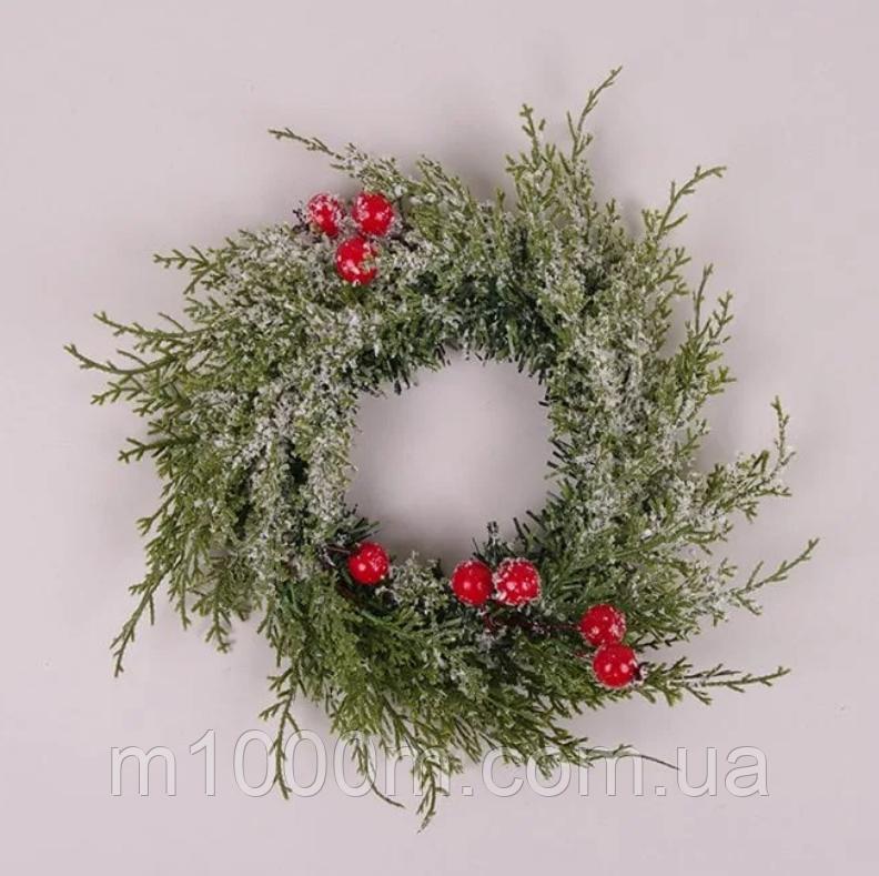 Венок новогодний заснеженный с декором из красных ягодок (25 см.)