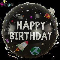 Фольгированный шар 18 Pinan Космос С днем рождения, 45 см