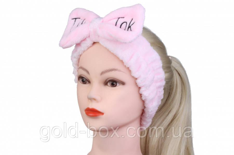 Повязки для макияжа TikTok