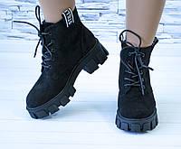 Ботинки мартинсы женские черные стильные эко замша на шнурках, утеплены флисом b-397