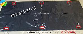 Мішки патологоанатомічні ( 6 ручок ) 200 кг