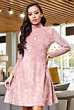 1651/7 Модное женское велюровое платье разные цвета, фото 3