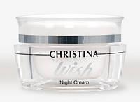 Ночной крем для лица Christina Wish Night Cream  50мл