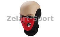 Маска полулицевая ветрозащитная для лица и шеи  (неопрен,флис, чернокрасный)