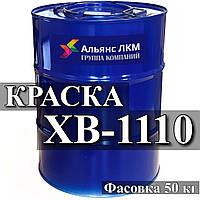 ХВ-1100 Эмаль для защиты деревянных и металлических поверхностей изделий