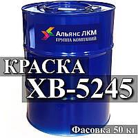 ХВ-5245 Эмаль окраски фасок, нерабочих поверхностей оптических деталей, панелей световодов