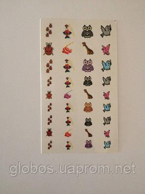 """Наклейка на ногти  2D  """"GLOBOS""""  S212, фото 2"""