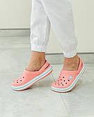 """Кроксы персиковые """"Crocsband"""""""