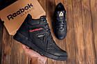 Мужские зимние кожаные ботинки Reebok Black leather Зимние мужские кроссовки, фото 7