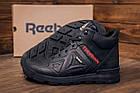 Мужские зимние кожаные ботинки Reebok Black leather Зимние мужские кроссовки, фото 10
