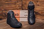 Мужские зимние кожаные ботинки Polar Bear Black leather Мужская зимняя обувь Чоловіче зимове шкіряне взуття, фото 9