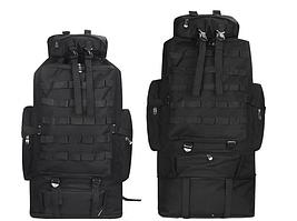 Рюкзак туристический раздвижной HLV xs100l 90-100 л Black