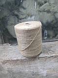 Шпагат  джутовый  полированный   для вязания 1кг(950м), фото 2
