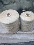 Шпагат  джутовый  полированный   для вязания 1кг(950м), фото 6