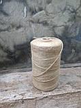 Шпагат  джутовый  полированный   для вязания 1кг(950м), фото 7