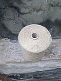 Шпагат  джутовый  полированный   для вязания 1кг(950м), фото 3