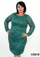 Платье женское из гипюра с подкладой,зеленое 48,50,52,54,56,58,60,62,64