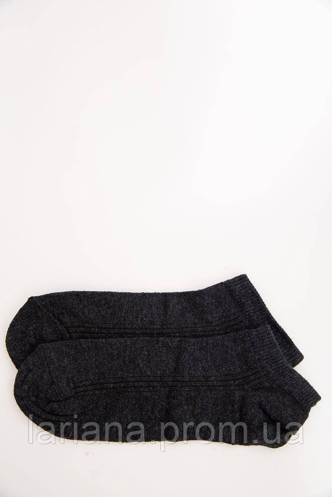 Носки женские 131R118129 цвет Темно-серый