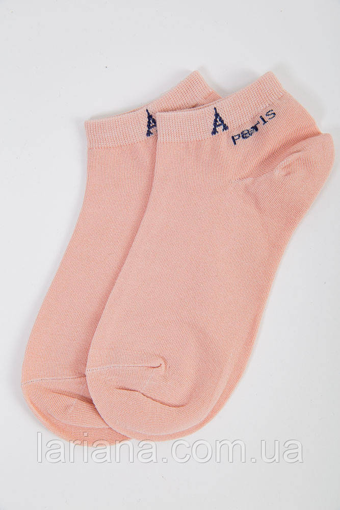Носки женские 151R2607 цвет Персиковый