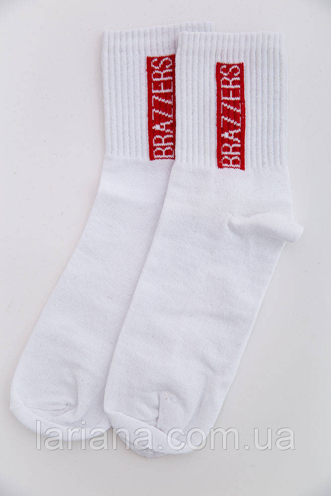 Носки мужские 151R026 цвет Белый