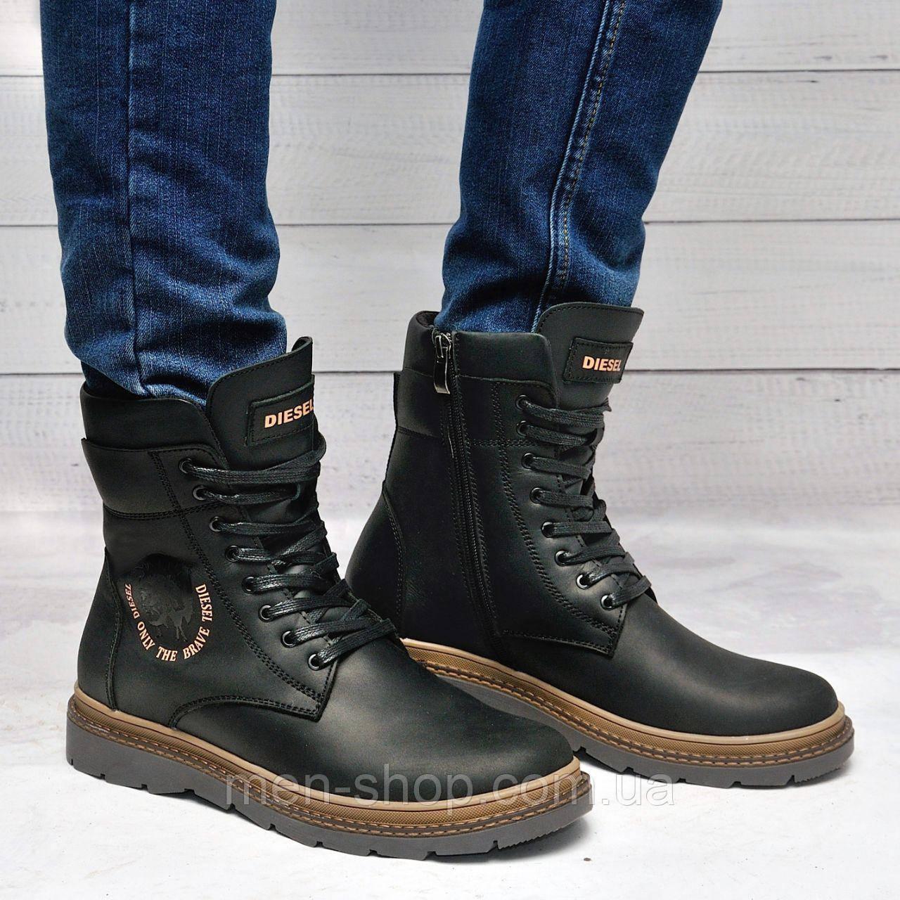 Мужские ботинки с мехом в стиле Diesel