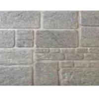 Самоклеящаяся Панель стеновая 3D 700х700х8мм