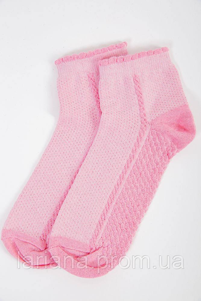 Носки женские 151R017-1 цвет Розовый