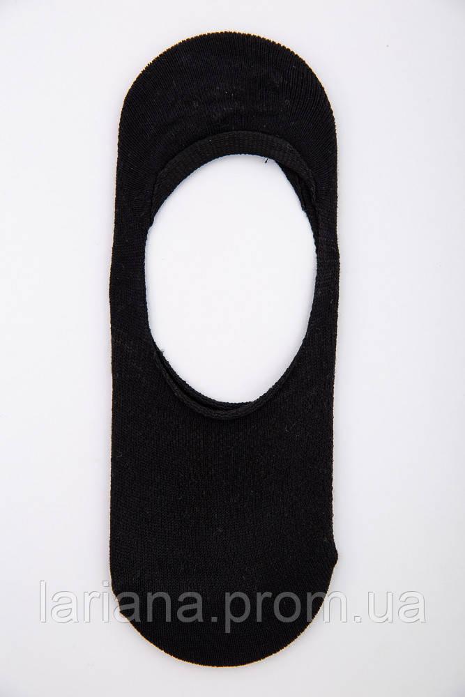 Следы женские 151R016 цвет Черный