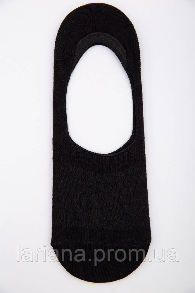 Следы мужские 151R015 цвет Черный