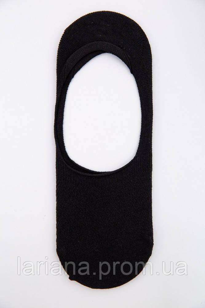 Следы мужские 151R014 цвет Черный