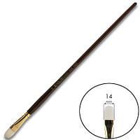 Кисть синтетика Kolos Snow 1098FR овальная №16 длин. ручка (4823064901917)