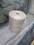 Шпагат джутовый двухниточный для вязания 0,6 кг, фото 6