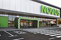 Строительство супермаркетов