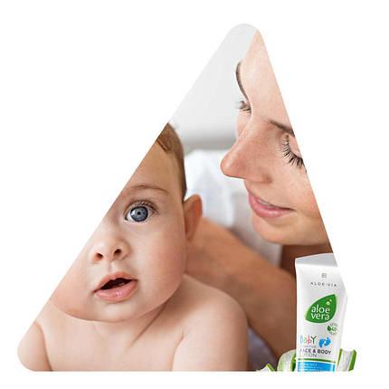 Дитячий шампунь-кондиціонер для волосся та тіла LR Aloe Vera Kids (250 мл), фото 2