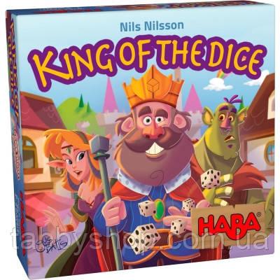 Настільна гра HABA Король кубиків