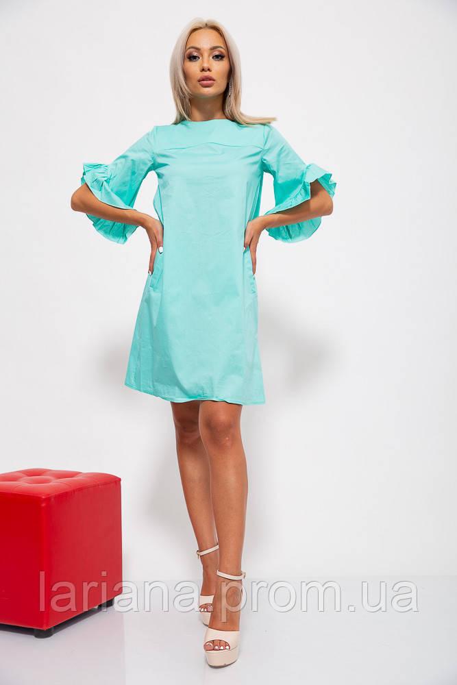 Платье 150R522 цвет Мятный