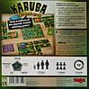 Настільна гра HABA Каруба, фото 2