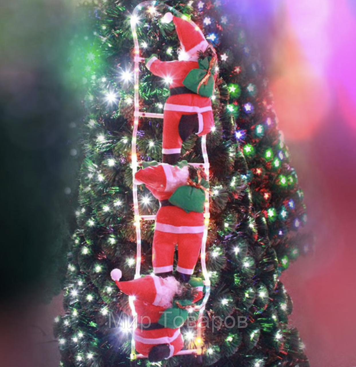 Декоративный Дед Мороз ползущий по лестнице (Санта Клаус на лестнице) 3 фигурки по 35см
