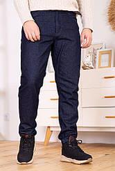 Джинсы мужские 157R9006 цвет Темно-синий
