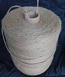 Шпагат джутовый двухниточный для вязания 0,6 кг, фото 8