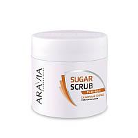 Сахарный скраб для тела (1049)