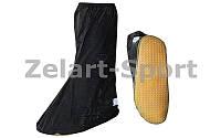 Мотобахилы дождевые (PVC, рр L30см, XL32см)