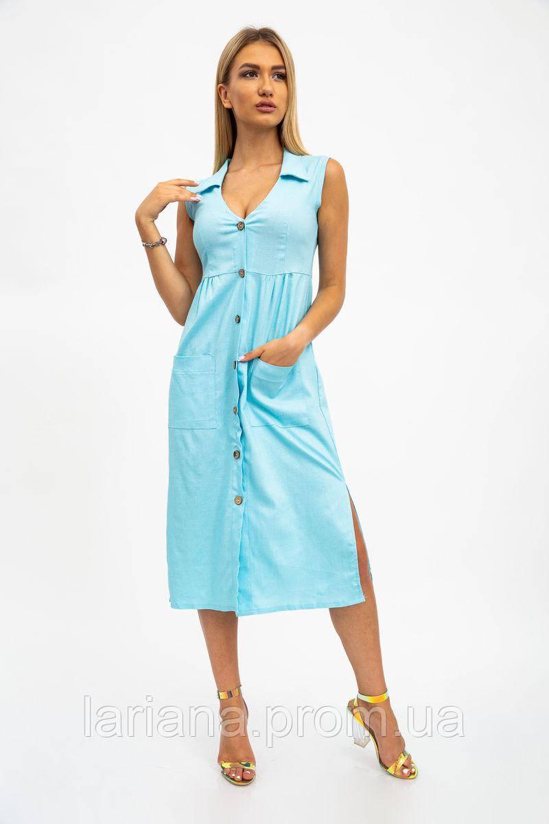 Платье женское 112R491 цвет Голубой